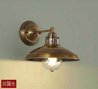 DBK-40272Y DAIKO ヴィンテージスタイル ブラケットライト [LED電球色]