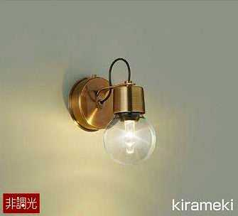 DBK-40308Y DAIKO kirameki ブラケットライト [LED電球色]