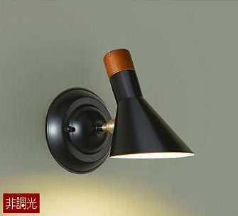 DBK-40342Y DAIKO ヴィンテージスタイル 灯具可動式 ブラケットライト [LED電球色]