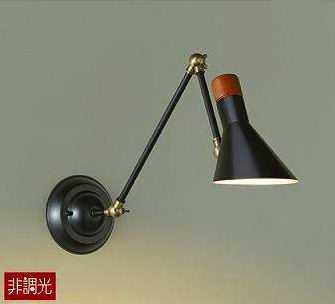 DBK-40343Y DAIKO ヴィンテージスタイル 灯具可動式 ブラケットライト [LED電球色]