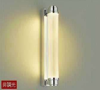 DBK-40352Y DAIKO ブラケットライト [LED電球色]