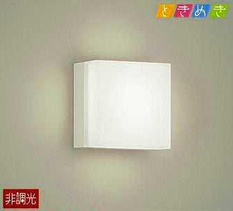 DBK-40427A DAIKO ときめき 非調光 小型シーリングライト [LED温白色]