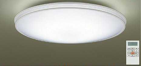 DCL-39685SS DAIKO 調光・調色タイプ シーリングライト [LED][~10畳]