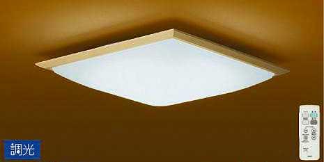 DCL-39736WSS DAIKO 調光タイプ 和風シーリングライト [LED昼白色][~4.5畳]