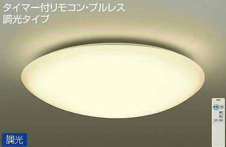 DCL-40504YDS DAIKO LEDシーリングライト [リモコン付][~6畳][電球色][調光] あす楽対応