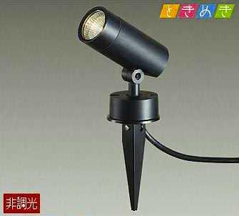 DOL-5210YB DAIKO ときめき 非調光 アウトドアスパイクライト [LED電球色][ブラック]