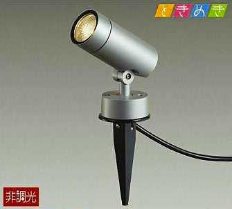 DOL-5210YS DAIKO ときめき 非調光 アウトドアスパイクライト [LED電球色][シルバー]