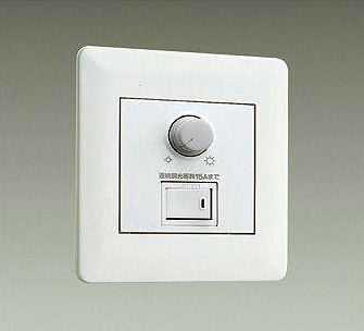 DP-53393F DAIKO 信号線制御調光器