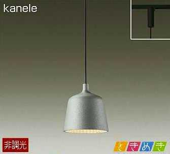 DPN-40435Y DAIKO Kanele カヌレ ときめき 非調光 プラグタイプコード吊ペンダント [LED電球色]