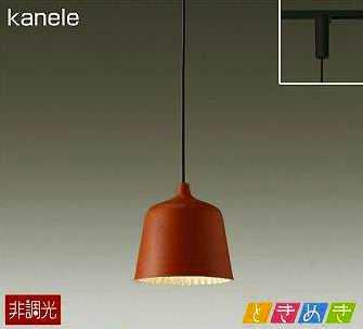 DPN-40437Y DAIKO Kanele カヌレ ときめき 非調光 プラグタイプコード吊ペンダント [LED電球色]