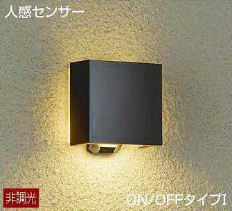 DWP-40292Y DAIKO 人感センサー ON/OFFタイプ1 アウトドアポーチライト [LED電球色][ブラック]