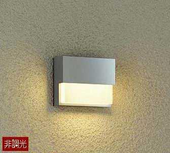 DWP-40466Y DAIKO アウトドアフットライト [LED電球色][シルバー]