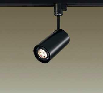 YLED-008ASS DAIKO プラグタイプ 調光可能 スポットライト ブラック [LED電球色][JDR50Wタイプ]