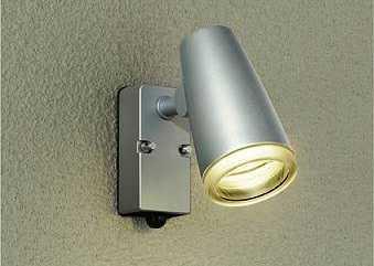 YLED-168SS DAIKO 人感センサー ON/OFFタイプ シルバー アウトドアスポットライト [LED電球色][60Wタイプ]
