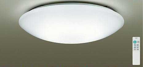 YLED-195ESS DAIKO 調光・調色タイプ ベーシックタイプ シーリングライト [LED][~8畳]