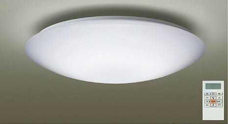 YLED-198SS DAIKO 調光・調色タイプ ベーシックタイプ シーリングライト [LED][~14畳]