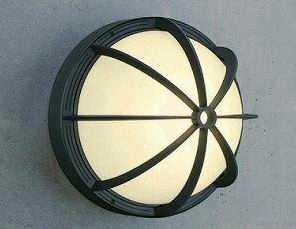 ERB6075H ENDO アウトドアポーチライト・軒下灯 [GX53-1a][ダークグレー][ランプ別売]