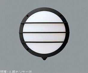 ERB6470H ENDO 人感センサ付 アウトドアポーチライト [LED電球色][ダークグレー]