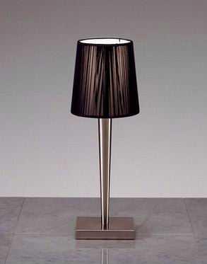 ERF2029B ENDO テーブルスタンド [LED電球色]