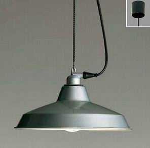 ERP7234S ENDO ファクトリースタイル チェーン吊ペンダント [LED電球色][シルバー]