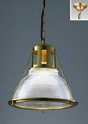 ERP7237K ENDO チェーン吊ペンダント [LED電球色]