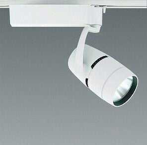 ERS4557W ENDO LEDZ ENDO LEDZ ARCHIシリーズ ERS4557W プラグタイプ スポットライト [LED][ホワイト], ピーストックアミューズメント:211d7b3a --- chrb2.ru