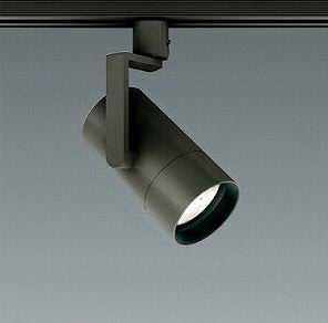 ERS4817B ENDO LEDZ ARCHIシリーズ プラグタイプ スポットライト [LED][ブラック]