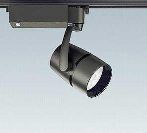ERS4858B ENDO LEDZ ARCHIシリーズ プラグタイプ 無線調光 スポットライト [LED][ブラック]