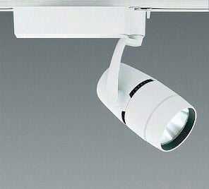 ERS5132W ENDO LEDZ ARCHIシリーズ プラグタイプ スポットライト [LED][ホワイト]