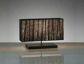 XRF3034B ENDO AbitaExcel テーブルスタンド [LED電球色]