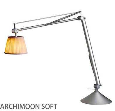 最安値 送料無料 ARCHIMOONSOF FLOS ARCHIMOON SOFT 白熱灯 アーキムーンソフト 高級 デスクスタンド