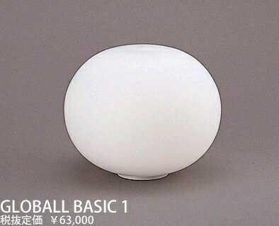 G-BALLBASIC1 FLOS GLO-BALL/BASIC/1 グローボール ベーシック テーブルスタンド [LED]