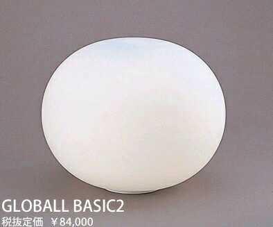 G-BALLBASIC2 FLOS GLO-BALL/BASIC/2 グローボール ベーシック テーブルスタンド [白熱灯]