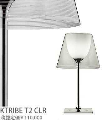 KTRIBET2CLR FLOS K TRIBE/T2/CLR Kトライブ テーブルスタンド [白熱灯][クリア]