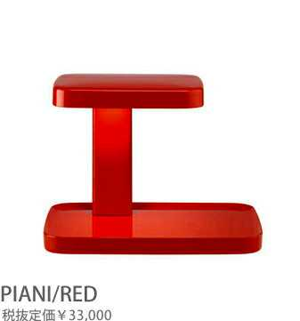 PIANIRED FLOS PIANI/RED ピアニ テーブルスタンド [LED][レッド]