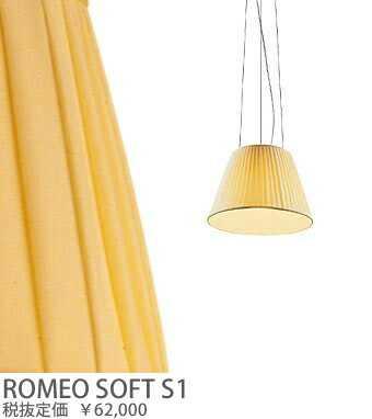 希少 黒入荷! ROMEOSOFTS1 FLOS ROMEO ROMEO SOFT [白熱灯] S1 ロメオベーブ ロメオベーブ ワイヤー吊ペンダント [白熱灯], Michael.Anne:fe3c32a5 --- hortafacil.dominiotemporario.com