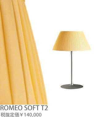 ROMEOSOFTT2 FLOS ROMEOSOFT/T2 ロメオソフト テーブルスタンド [白熱灯]