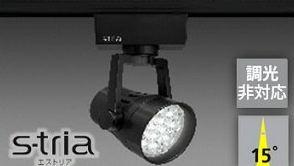 SP12W-15STB アイリスオーヤマ S-tria エストリア 12 プラグタイプスポットライト [LED白色][ブラック]