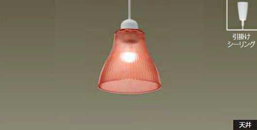 PL5L-E17CG1-D アイリスオーヤマ Lapin S ラピンS LED電球タイプ コード吊ペンダント [LED電球色][クリアオレンジ]