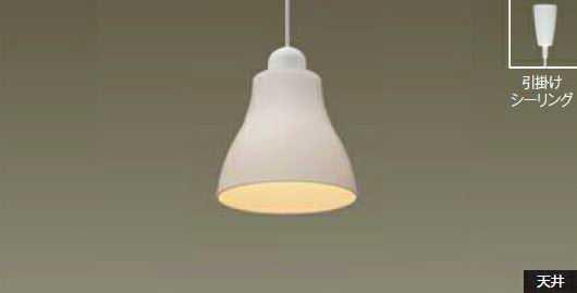 PL5L-E17CG1-W アイリスオーヤマ Lapin S ラピンS LED電球タイプ コード吊ペンダント [LED電球色][ホワイト]