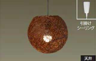 PL8L-E26BT28EB アイリスオーヤマ Bantalan バンタラン LED電球タイプ コード吊ペンダント [LED電球色]