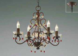 AA40907L コイズミ照明 ilum ITALY Granata グラナータ チェーン吊シャンデリア [LED電球色]