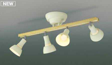 AA47244L コイズミ照明 ヴィンテージスタイル スポットシャンデリア [LED電球色]
