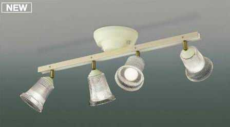 AA47249L コイズミ照明 スポットシャンデリア [LED電球色]
