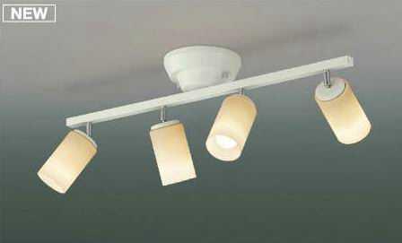 AA47250L コイズミ照明 スポットシャンデリア [LED電球色]