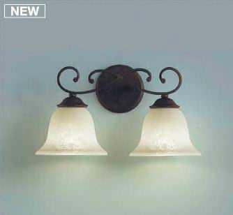 AB47843L コイズミ照明 LATINITA ラティニタ ブラケット [LED電球色]