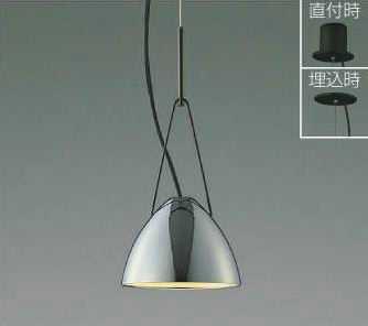 AP42123L コイズミ照明 Y-pendant ディーペンダント フランジタイプコード吊ペンダント [LED電球色]