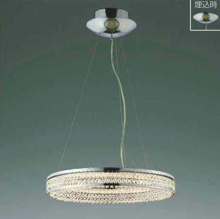 【送料無料】 AP42693L コイズミ照明 GluxyRing グラクシーリング 調光タイプ ワイヤー吊シャンデリア [LED電球色][~8畳]