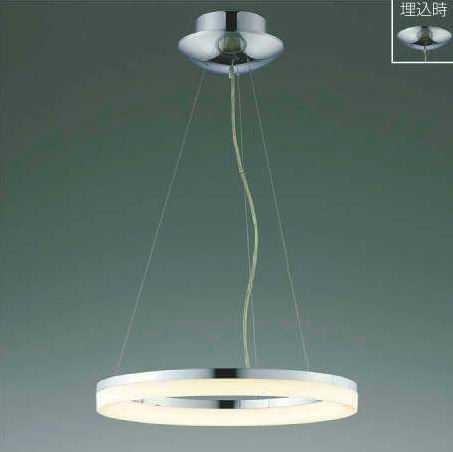 【送料無料】 AP42695L コイズミ照明 ModelishRing モデリッシュリング 調光タイプ ワイヤー吊シャンデリア [LED電球色][~8畳]