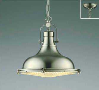 AP45535L コイズミ照明 STEAMER スチーマー チェーン吊ペンダント [LED電球色][ホワイトブロンズ]